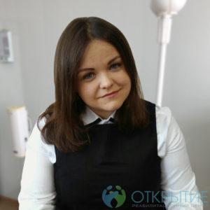 Волобуева Наталия Михайловна