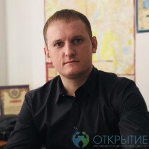Мишин Андрей Сергеевич