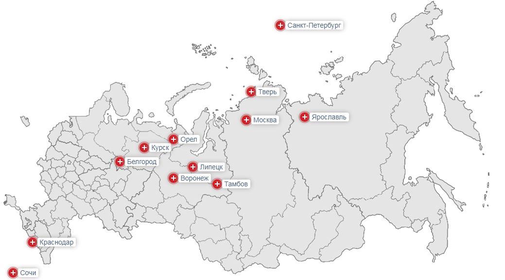 Работаем по всей России с 2005 года