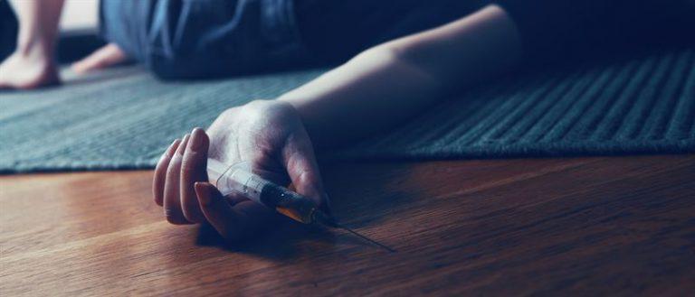 Зависимость от метадона